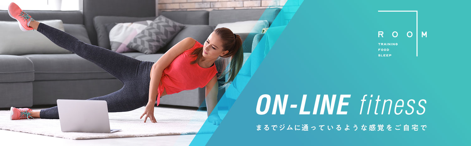 ROOM ON-LINE fitness